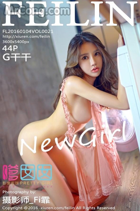 FEILIN Vol.058: Người mẫu G Gan Gan (G干干) (45 ảnh)
