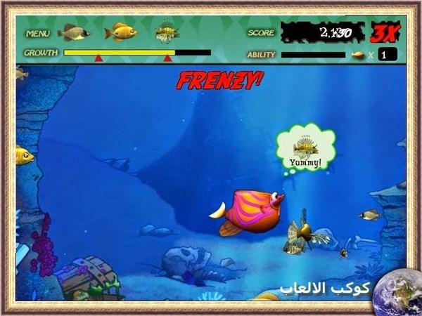 تحميل لعبة السمكة للاندرويد برابط مباشر