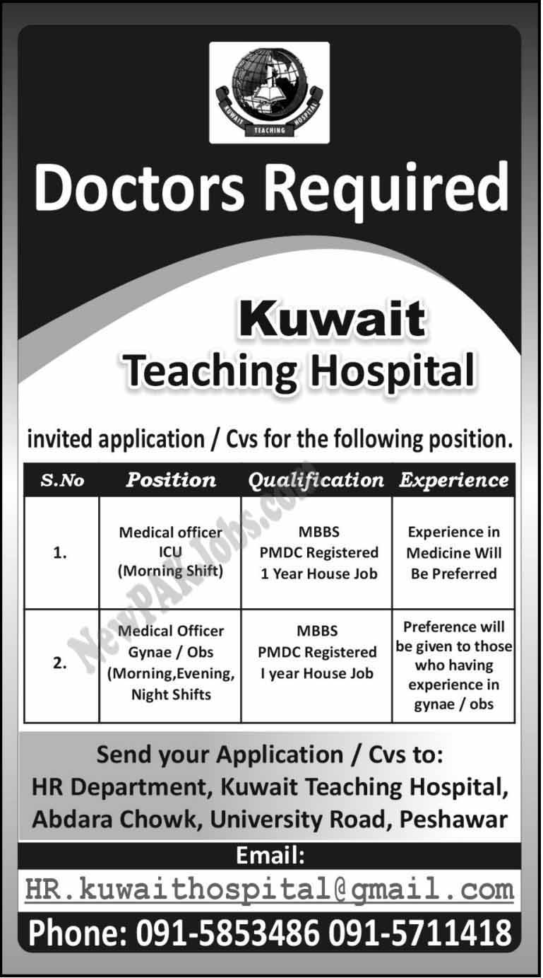 Latest Jobs for Doctors in Kuwait Teaching Hospital, Apply through Email