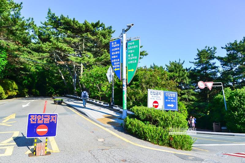 Taejongdae-4.jpg