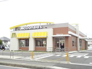 マクドナルド 酒井根店