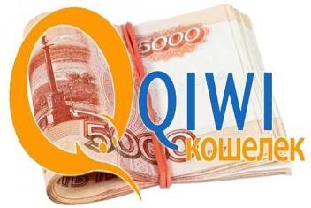 займы на QIWI-кошелёк