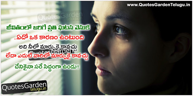 inspirational telugu good night life quotes messages