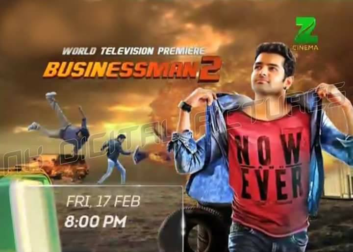 Businessman 2 Hindi Dubbed Full Movie Download, Businessman 2 (2017) Hindi Dubbed 720p DTHRip 900MB