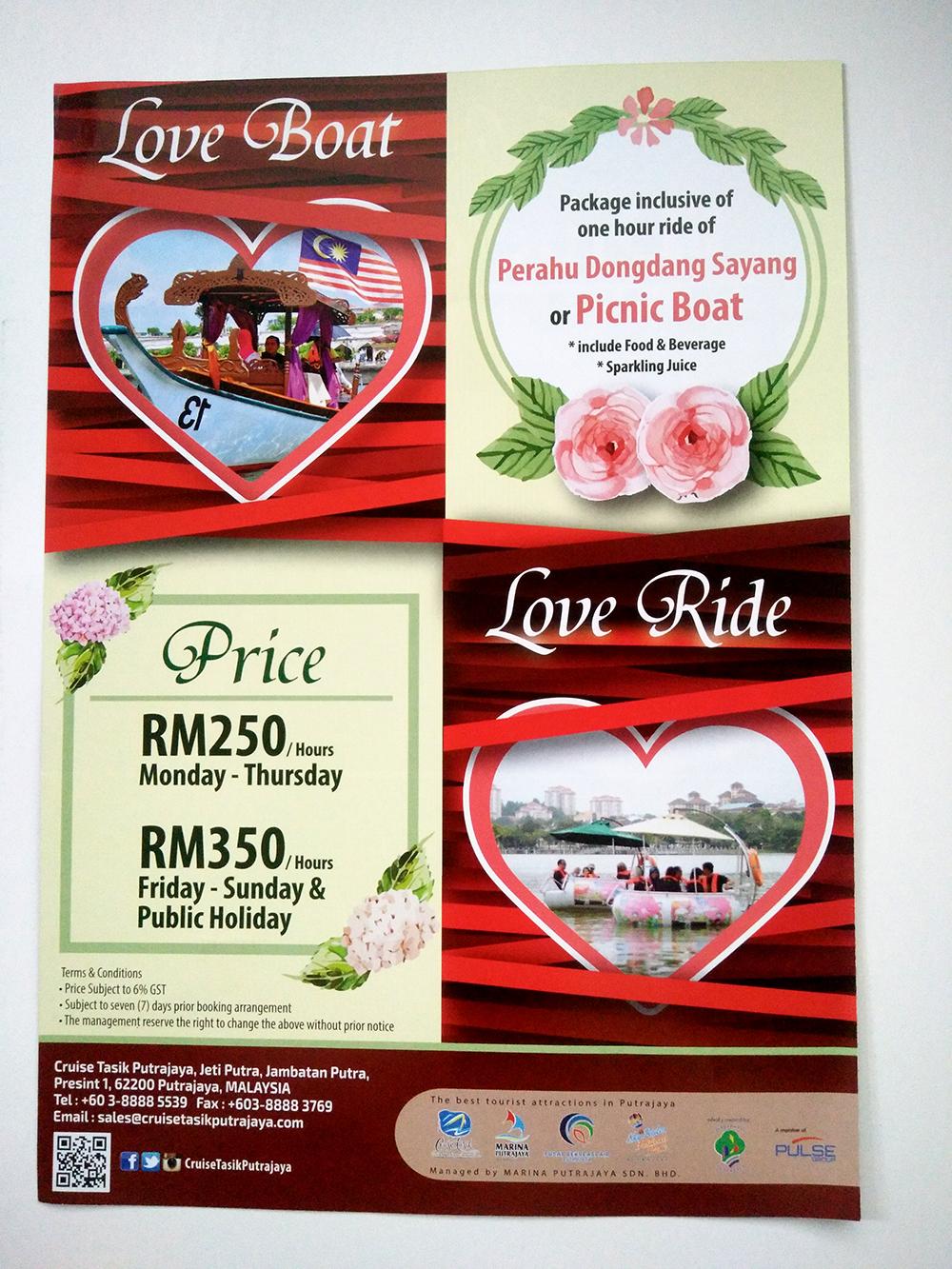 Promosi Harga Buffet Ramadhan Fi Sofina di Cruise Tasik Putrajaya