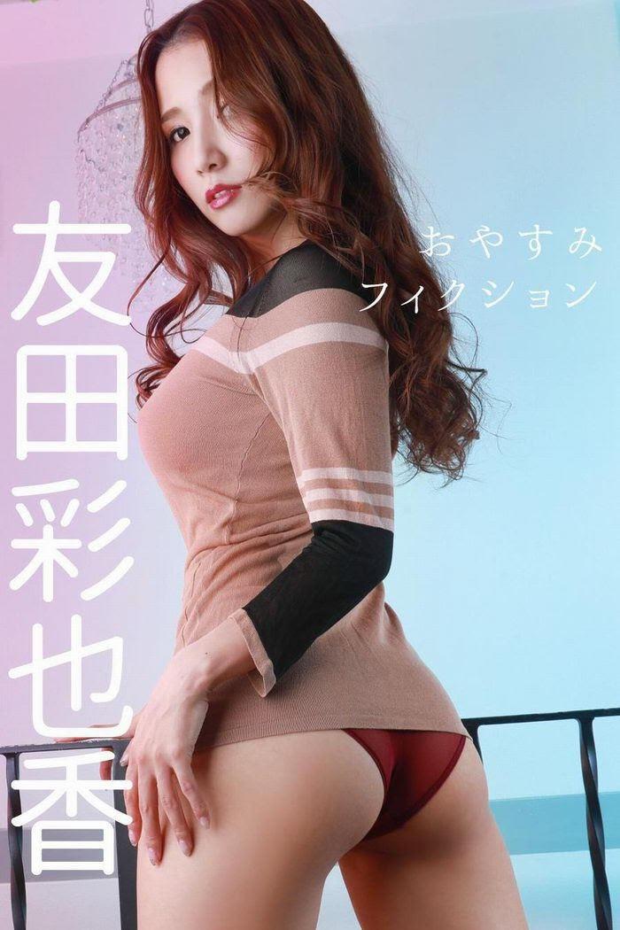 [Digital Photobook] Ayaka Tomoda 友田彩也香 &Oyasumi Fiction おやすみフィクション - Girlsdelta