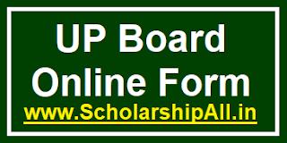 UP Board Online Form