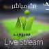 مشاهدة قناة نايل سبورت بث مباشر بدون تقطيع Nile Sport اون لاين HD