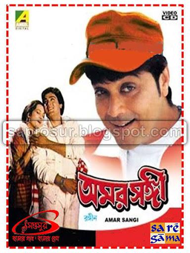 Bangla video song, khairunlo tor lamba mathar kesh momtaz, song.