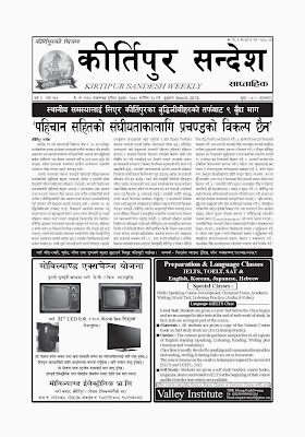 Issue No. 117  (अंक ११ ७)