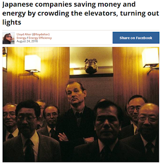 http://www.treehugger.com/energy-efficiency/japanese-companies-saving-money-and-energy-crowding-elevators-turning-out-lights.html