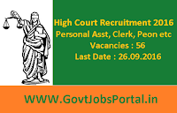 High Court Recruitment 2016 for 56 Clerk, Peon etc Posts Apply Here