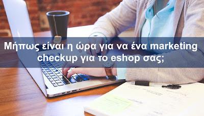 3813e77ebbd Κατασκευή ιστοσελίδων από την WEBONE