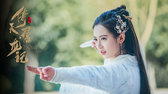 heavenly sword dragon slaying saber 2019 cdrama yukee chen