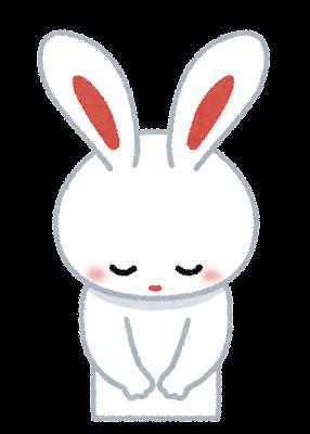 お辞儀をしているウサギのイラスト