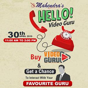 Hello Video Guru - Apply Promocode and Get 70% Discount!!