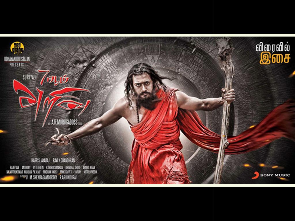 Tamil actor surya images download