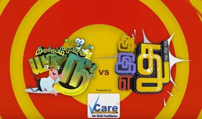 Kalakkapovadhu Yaaru Vs Siricha Pochi 05-09-2016 Vinayagar Chaturthi SPL Vijay TV Show Athu Ithu Ethu