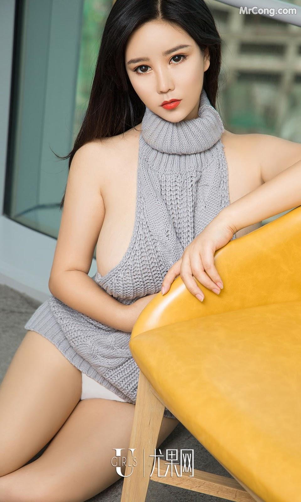 Image UGIRLS-Ai-You-Wu-App-No.1129-Ai-Na-MrCong.com-007 in post UGIRLS – Ai You Wu App No.1129: Người mẫu Ai Na (艾娜) (35 ảnh)