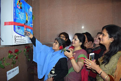 Bhopal Railway Station First to Install Sanitary Napkin Vending Machines