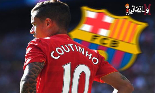 برشلونة يفاوض كوتينيو لاعب ليفربول بعرض مغري 140 مليون يورو