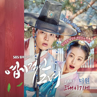 Lyric : The One - Because It Is You (그대이기에) (OST. My Sassy Girl)