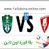 مشاهدة مباراة الاهلي والوحدة بث مباشر بتاريخ 10-02-2016 دوري عبداللطيف جميل