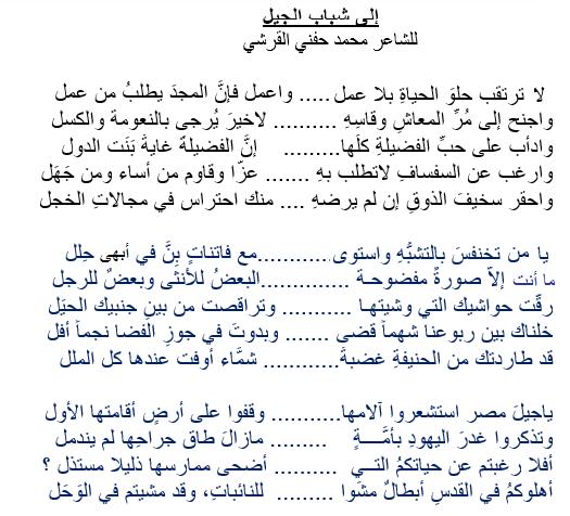 4044d6215 مرسلة بواسطة محمد حفني القرشي في 6:16:00 م ليست هناك تعليقات: روابط هذه  الرسالة