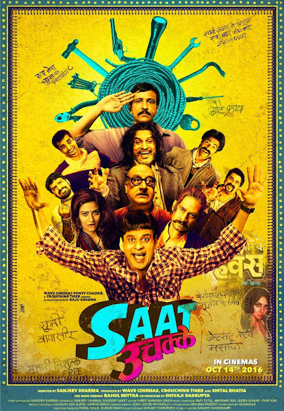 Poster Of Saat Uchakkey 2016 480p Hindi pDVDRip Full Movie Download
