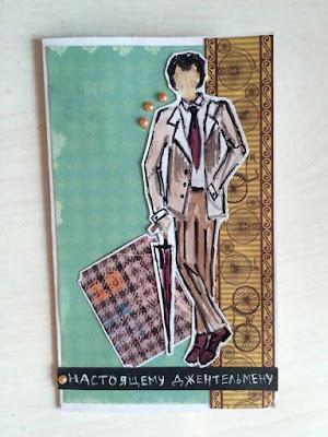 открытка, ручная работа, джентльмен, велосипед, зонтик, мужчина, галстук, костюм