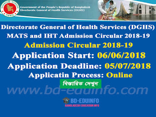 Directorate General of Health Services (DGHS) MATS and IHT Admission Circular 2018-19