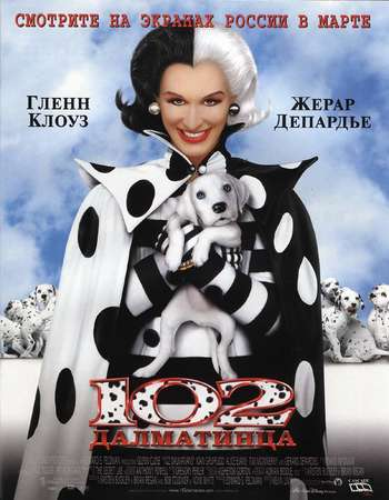 102 Dalmatians 2000 Hindi Dual Audio 450MB DVDRip 720p ESubs HEVC Free Download Watch Online downloadhub.in