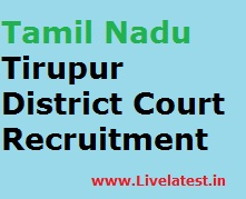 Tirupur District Court Recruitment 2016