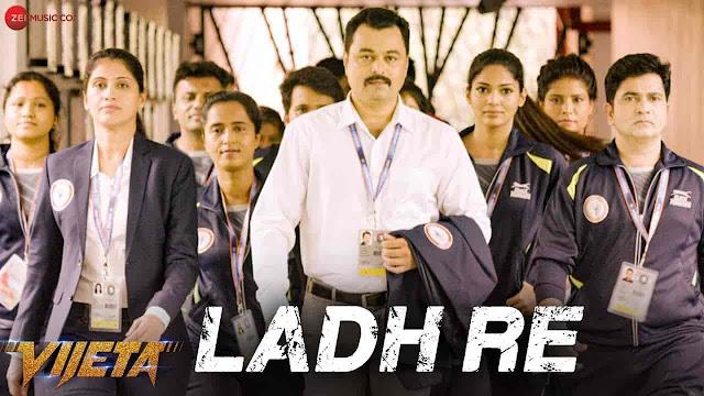 Ladh Re Lyrics in Marathi - Vijeta | Adarsh Shinde, Arohi Mhatre