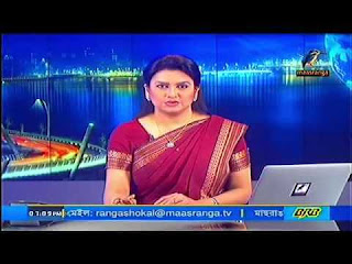 biss key Massranga TV Apstar 7 at 76.5° East 08-11-2017