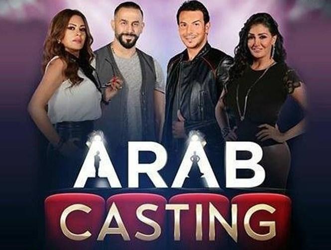 برنامج عرب كاستينج