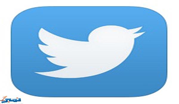 برنامج تويتر twitte