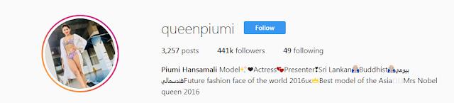 Piumi Hansamali Instagram