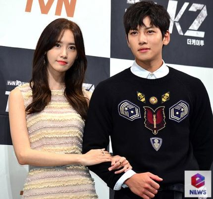 Ha ji won dating ji chang wook girlfriend