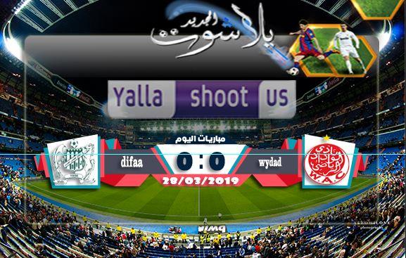اهداف مباراة الوداد والدفاع الحسني الجديدي اليوم 28-03-2019 الدوري المغربي