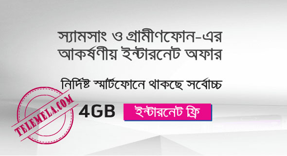 Grameenphone Best Deals of Smartphone