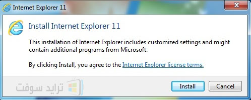 Internet Explorer 11 Arabic Full