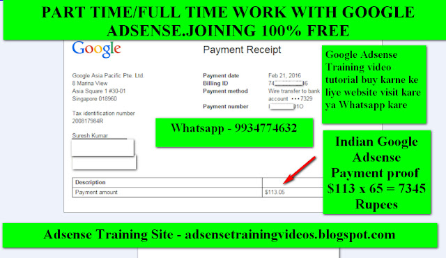 Indian Google Adsense Payment proof of 7345 Rupees.Google Adsense publisher ko mila 7345 rupees ka payment-Google adsense payment proof