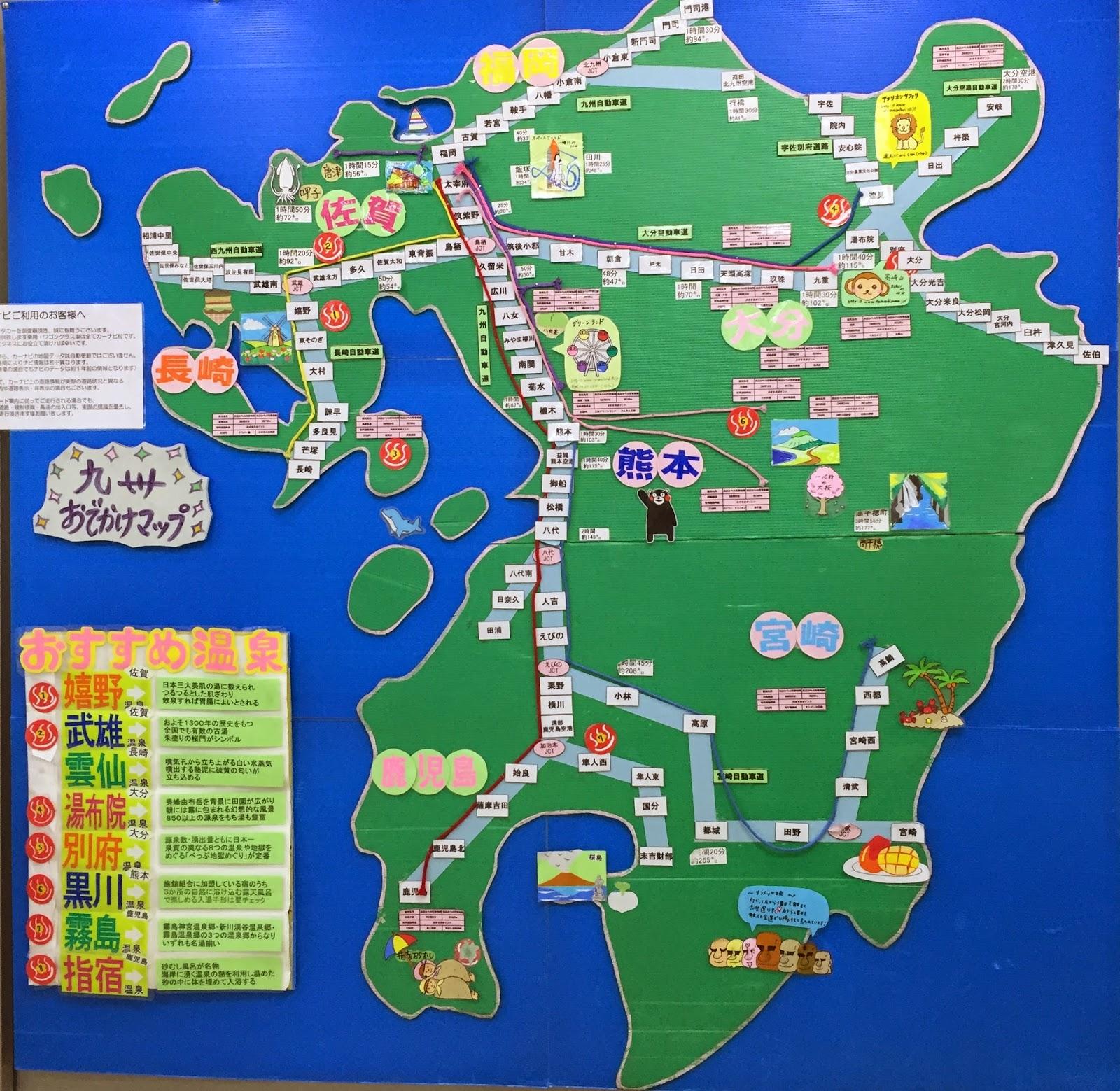 【日本】2015 十天九州環島自駕遊 - 行程編排 (持續更新中 ...