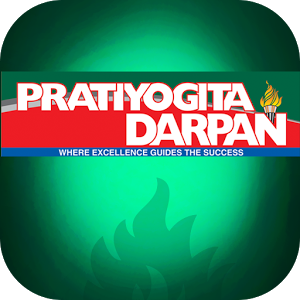 Pratiyogita Darpan November 2017 [English] pdf Free