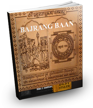 Bajrang Baan Rare Ritual