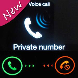 السعوديه private number ازاى تخلى رقم موبايلك يظهر