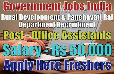 Rural Development & Panchayati Raj Recruitment 2019