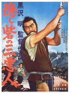 Hidden Fortress film poster.