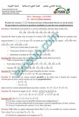 exercices corrigés physique II svtu s2 mécanique ,mécanique des fluides , électricité fssm